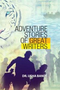 Kitaab-Adventurestories